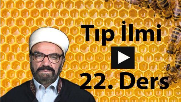 Tip 22-01
