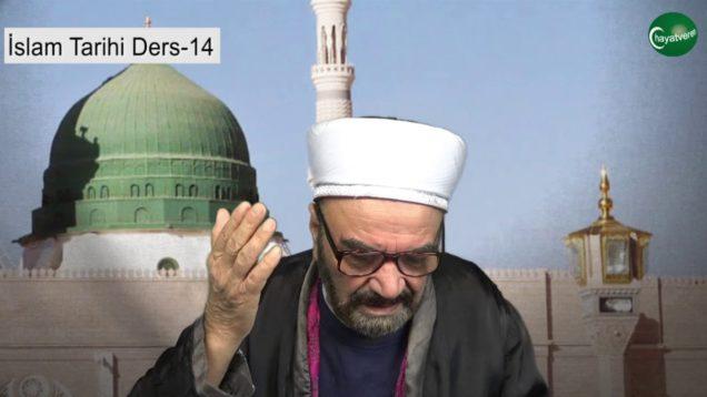 İslam Tarihi Ders 14