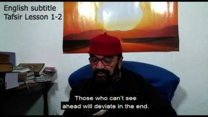 Turkish English Tafsir Lesson 1-2