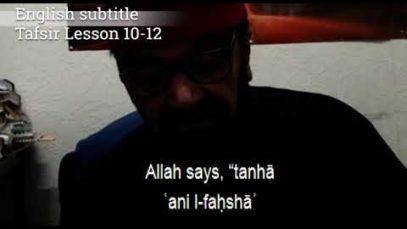 Turkish English Tafsir Lesson 10-12