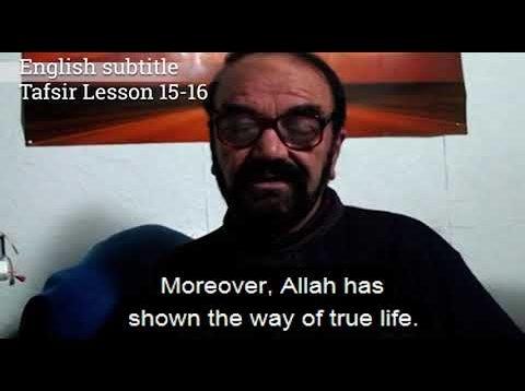 Turkish English Tafsir Lesson 15-16