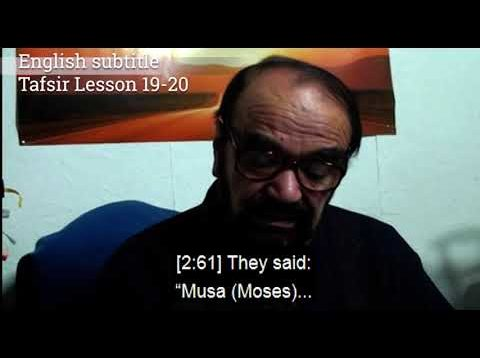 Turkish English Tafsir Lesson 19-20