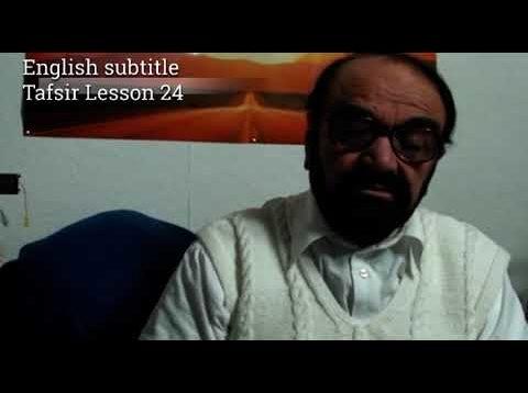 Turkish English Tafsir Lesson 24