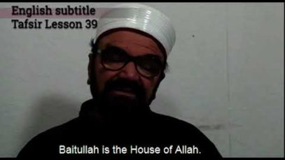 Turkish English Tafsir Lesson 39