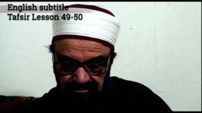 Turkish English Tafsir Lesson 49-50