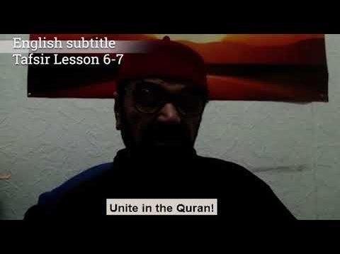 Turkish English Tafsir Lesson 6-7