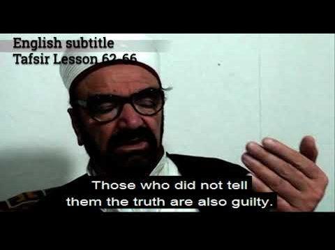 Turkish English Tafsir Lesson 62-66