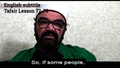 Turkish English Tafsir Lesson 72-78